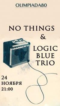 no things & logic blue