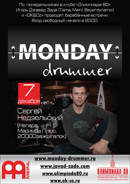 monday drummer