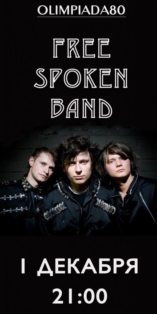 free spoken band
