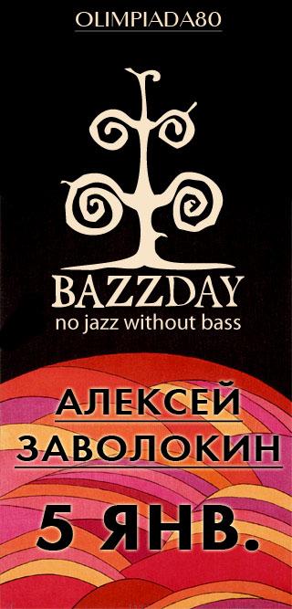 bazzmasters