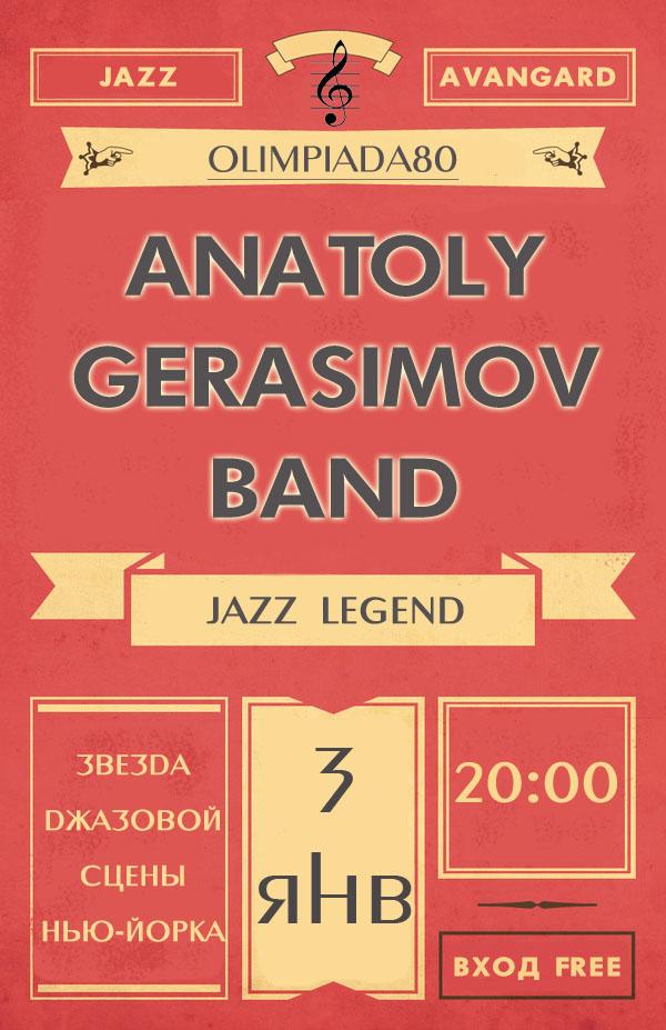 anatoly-gerasimov