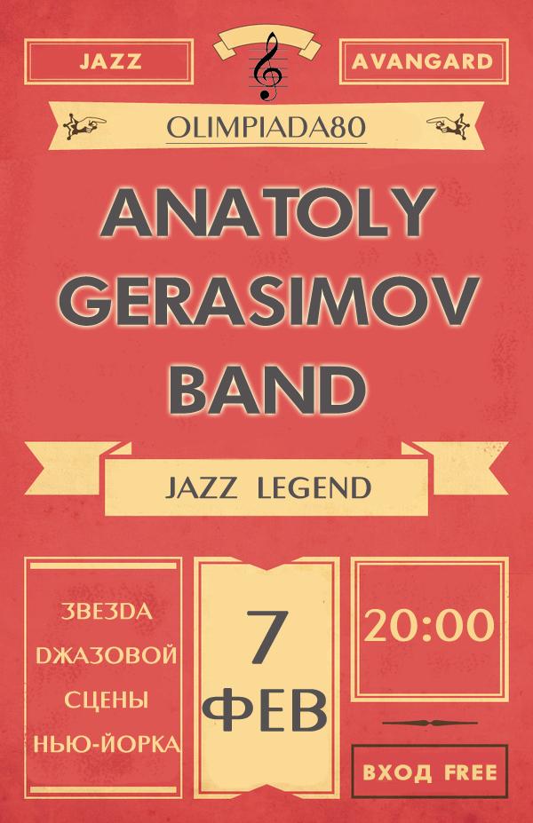 anatoly gerasimov