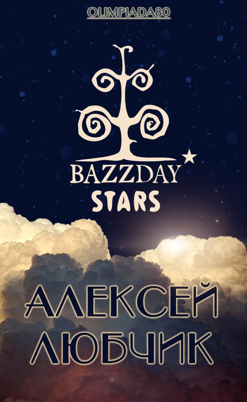 bazzday