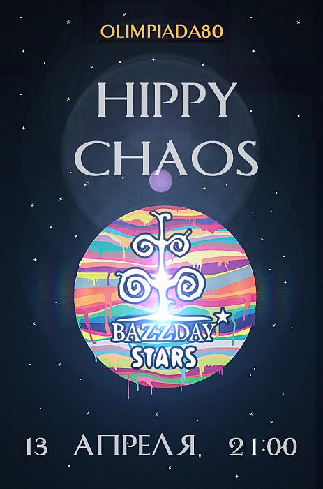 hippy Chaos