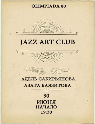 JazzArtClub