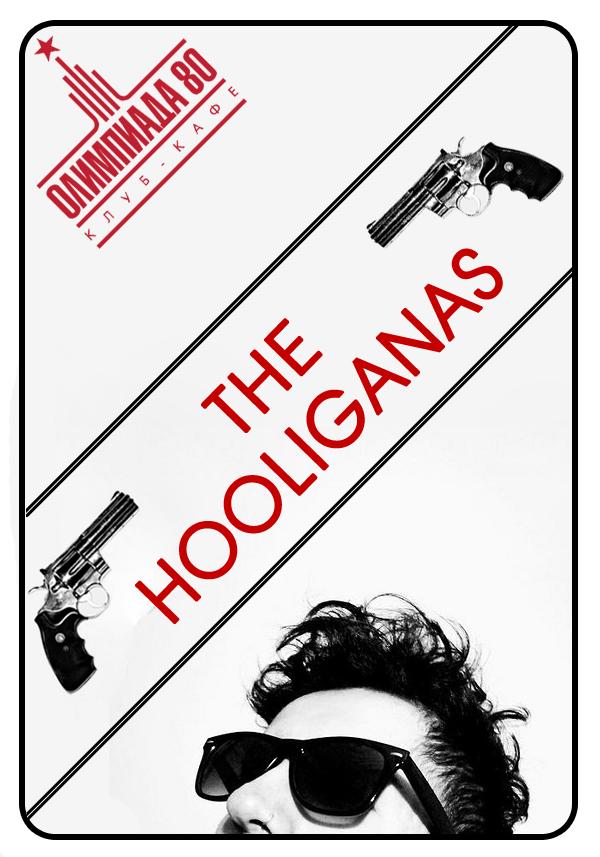 the hooliganas