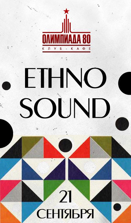 ethno sound