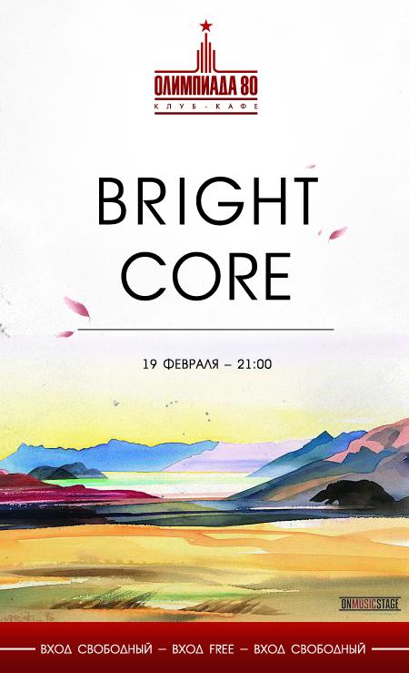 bright_colors