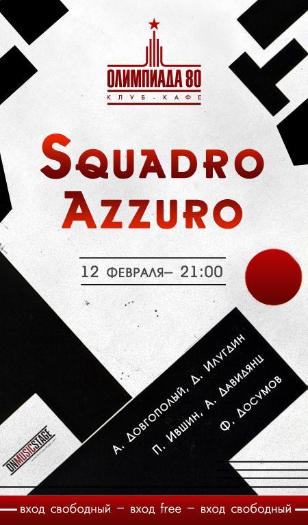squadro_azzuro
