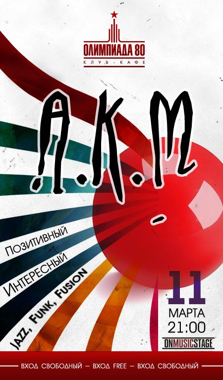a.k.m