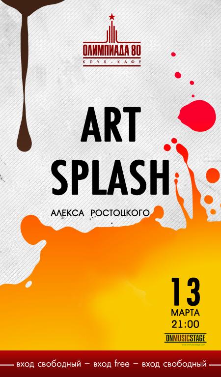 artsplash13