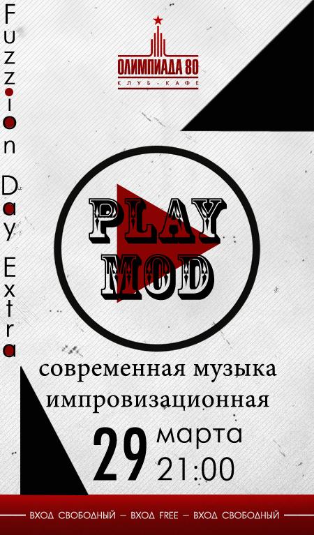 playmod