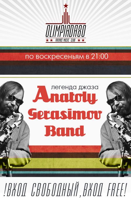 anatoly_gerasimov2