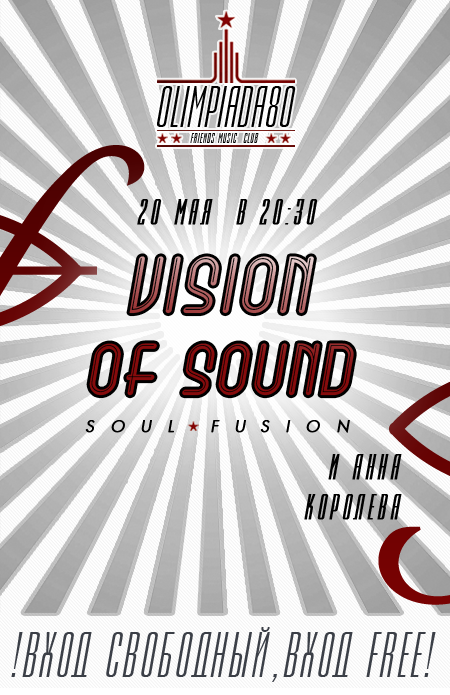 vision_of_sound