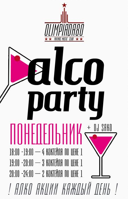 alco_monday